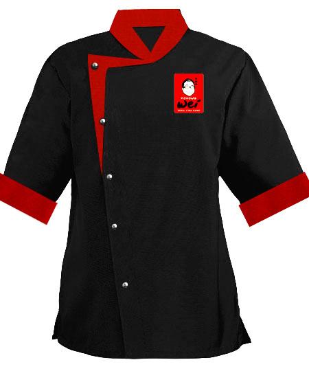 Kemeja seragam keren baju seragam restoran for Baju uniform spa