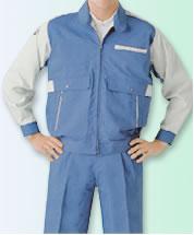 seragam kerja pabrik